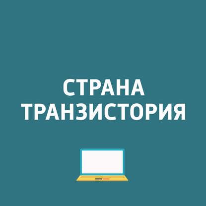 Картаев Павел Meizu 16 и 16 Plus; Новая система пошлин при покупках в зарубежных интернет-магазинах; В Яндекс.Драйв появятся машины бизнес-класса