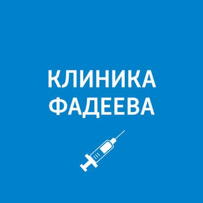 Фото - Пётр Фадеев Кинезиолог-остеопат пётр фадеев прием ведет врач остеопат