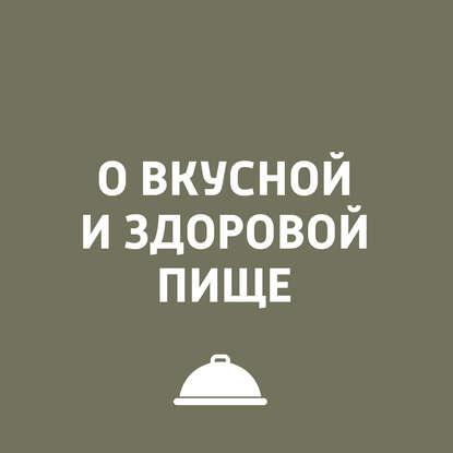 Фото - Игорь Ружейников Вкусный суп: как и зачем игорь ружейников чехов в воспоминаниях современников