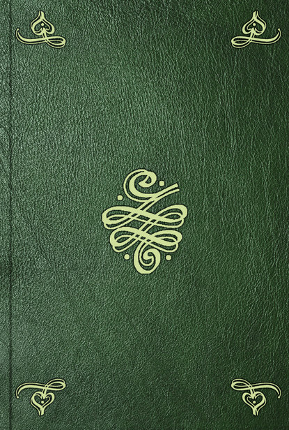 Charles Bonnet Oeuvres d'histoire naturelle et de philosophie. T. 9 charles bonnet oeuvres d histoire naturelle et de philosophie t 5
