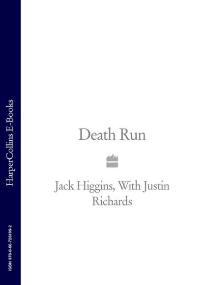 Death Run фото