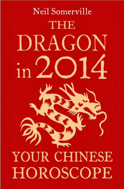 Neil Somerville The Dragon in 2014: Your Chinese Horoscope neil somerville your chinese horoscope 2012 what the year of the dragon holds in store for you