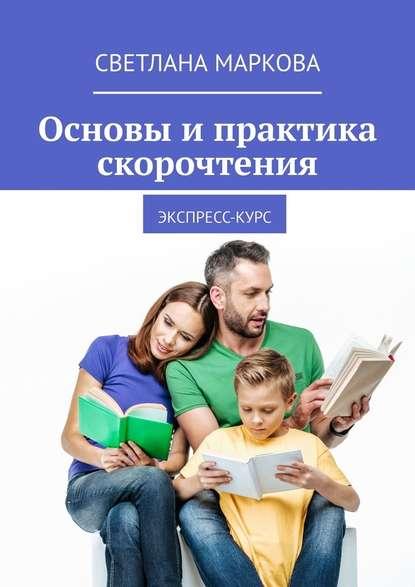 какие книги фэнтези читать