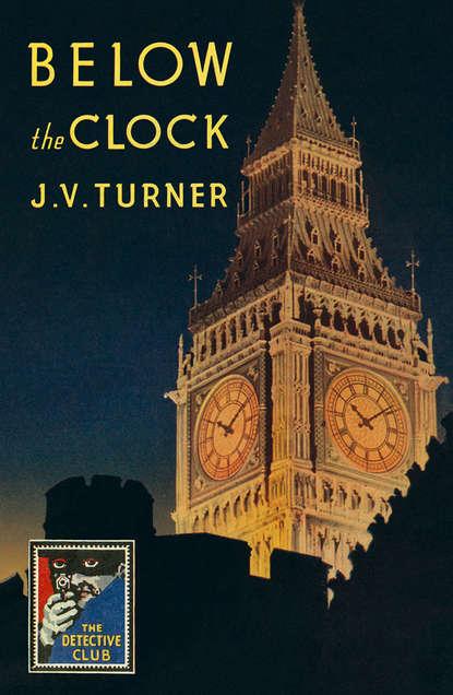 Фото - David Brawn Below the Clock david sanders compass and clock