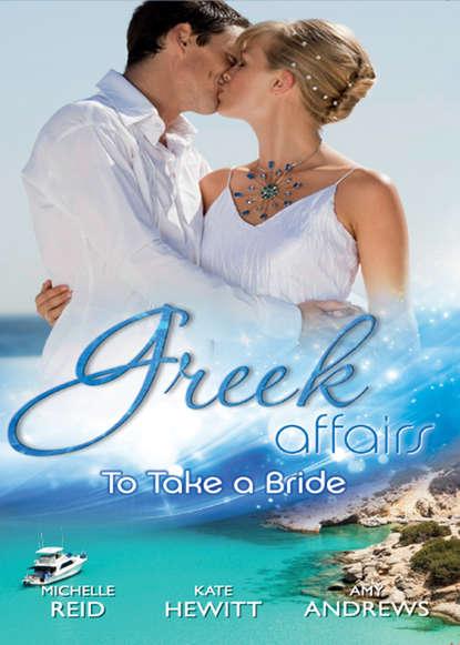 Кейт Хьюит Greek Affairs: To Take a Bride: The Markonos Bride / The Greek Tycoon's Reluctant Bride / Greek Doctor, Cinderella Bride кейт хьюит the greek tycoon s convenient bride
