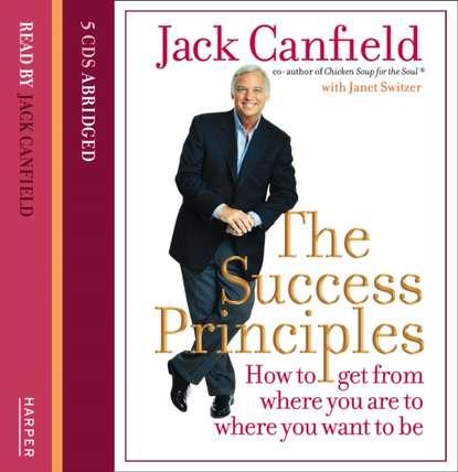 джек кэнфилд правила успеха купить книгу