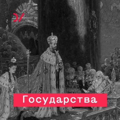 Вадим Дамье Общество без государства вадим гринёв мгб