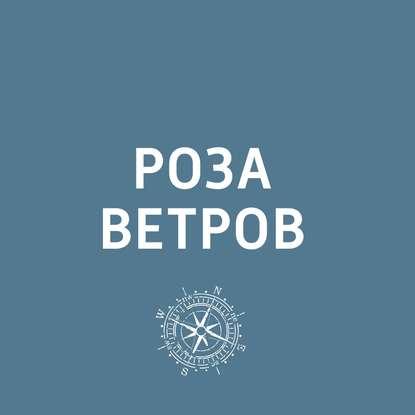 Творческий коллектив шоу «Уральские самоцветы» S7 Airlines запустила проект, в котором призывает решиться на что-то новое