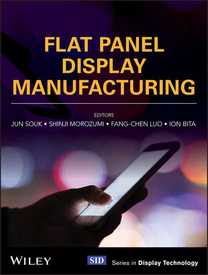 Фото - Jun Souk Flat Panel Display Manufacturing peter kleinebudde continuous manufacturing of pharmaceuticals