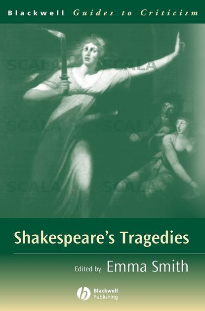 Группа авторов Shakespeare's Tragedies sophocles the tragedies