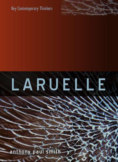 Группа авторов Laruelle samkhya philosophy a generic view
