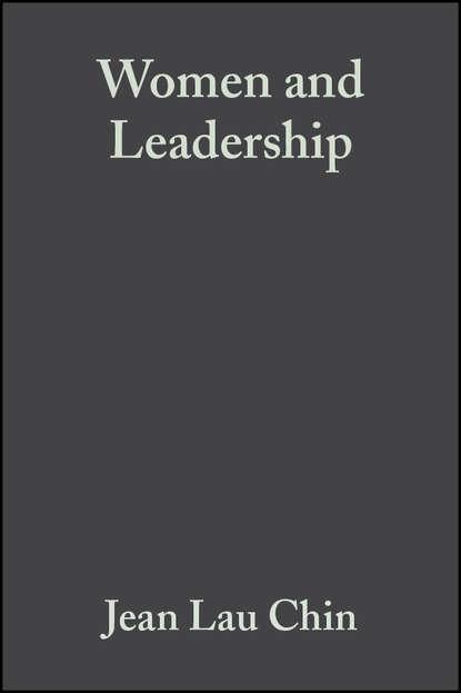 Фото - Bernice Lott Women and Leadership sendek herb gen y now millennials and the evolution of leadership