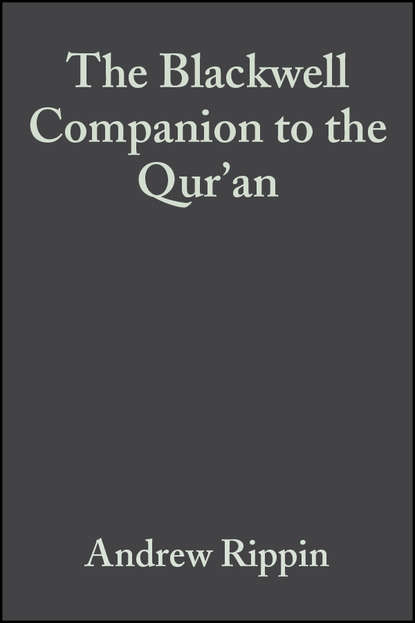 Группа авторов The Blackwell Companion to the Qur'an the solent cruising companion