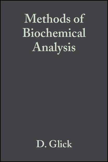 ernest hodgson molecular and biochemical toxicology Группа авторов Methods of Biochemical Analysis, Volume 15