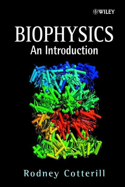 Фото - Группа авторов Biophysics andrew liddle an introduction to modern cosmology