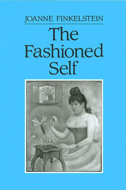 Фото - Группа авторов The Fashioned Self группа авторов surviving through the days