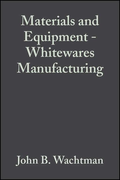 Фото - John Wachtman B. Materials and Equipment - Whitewares Manufacturing john wachtman b fabrication of ceramics