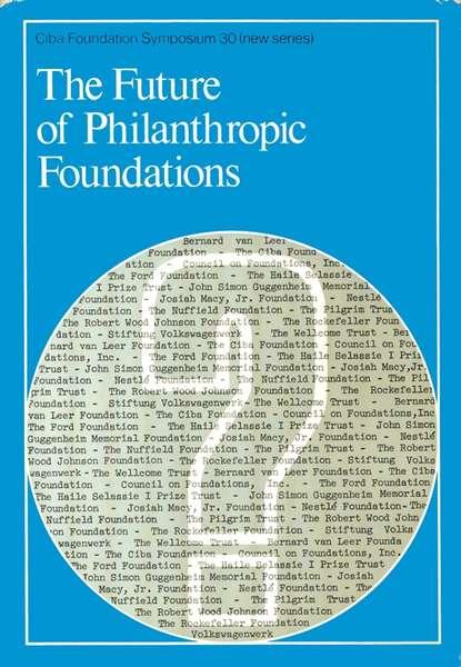 The Future of Philanthropic Foundations