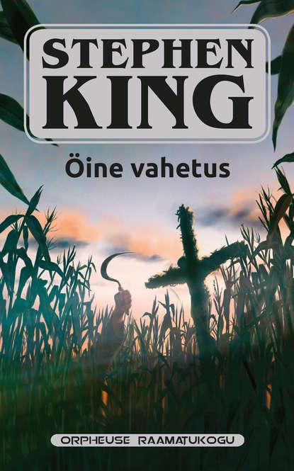 Stephen King Öine vahetus eva luts nõiad ja hiiglased iiri muinasjutte
