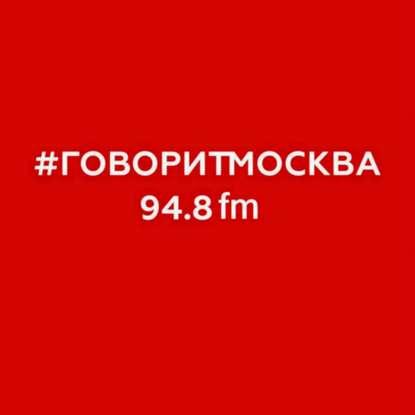 Александр Лукашенко. 25 лет у власти