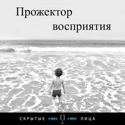 Владимир Марковский Театр недорого