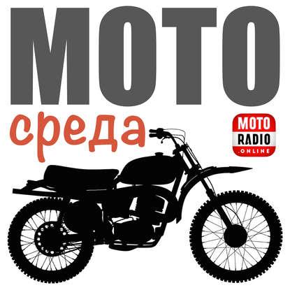 Олег Капкаев Ненастоящие запчасти для мотоциклов.