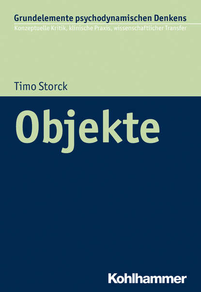 Фото - Timo Storck Objekte timo storck trieb