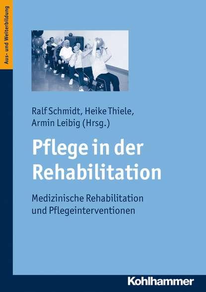 Группа авторов Pflege in der Rehabilitation группа авторов feedback in der unterrichtspraxis