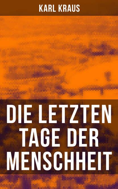 Karl Kraus H. Die letzten Tage der Menschheit недорого