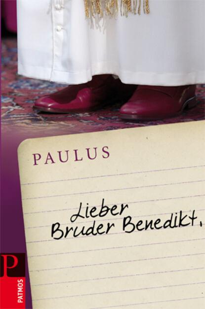 Paulus Lieber Bruder Benedikt paulus diaconus historia langobardorum