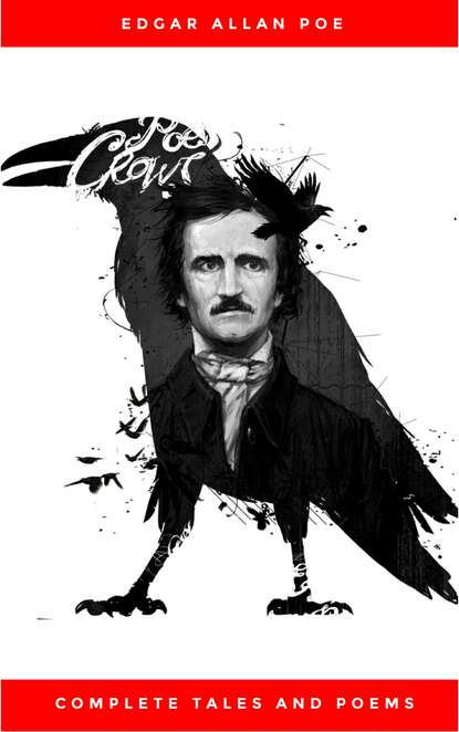 Эдгар Аллан По The Complete Tales and Poems of Edgar Allen Poe (Modern Library Giant, 40.1) эдгар аллан по edgar allan poe complete tales and poems house of classics