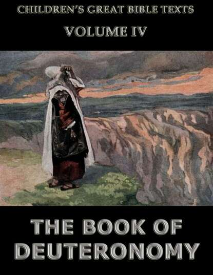Фото - James 1852-1922 Hastings The Book Of Deuteronomy james hastings the book of jeremiah