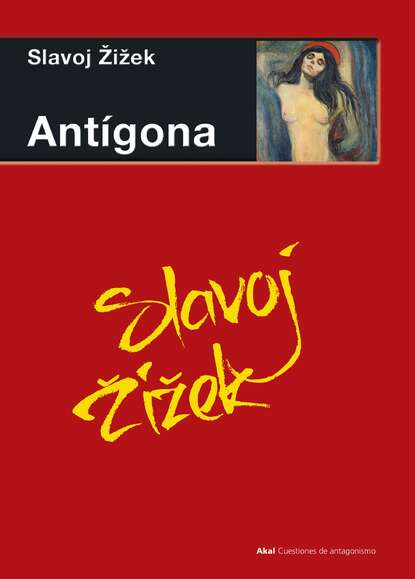 Фото - Slavoj Žižek Antígona slavoj žižek revolution at the gates