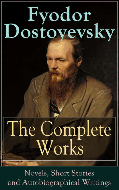 Федор Достоевский The Complete Works of Fyodor Dostoyevsky: Novels, Short Stories and Autobiographical Writings fyodor dostoyevsky notes from underground the double and other stories