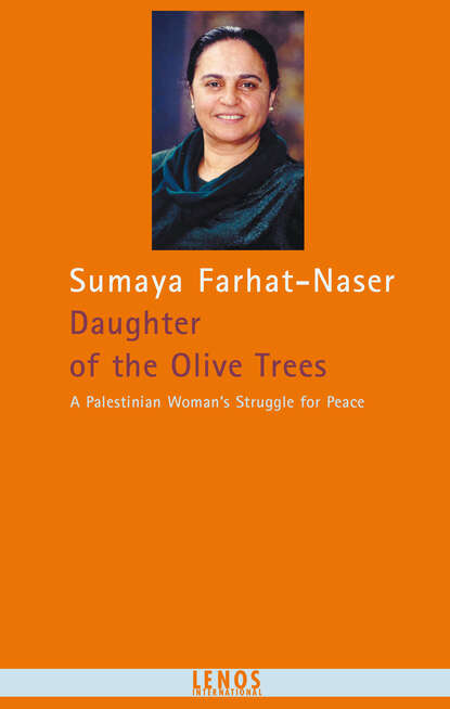 Sumaya Farhat-Naser Daughter of the Olive Trees analysis and biological evaluation of jordanian olive trees leaves
