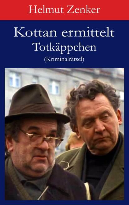 Фото - Helmut Zenker Kottan ermittelt: Totkäppchen helmut zenker kottan ermittelt new comicstrips 1