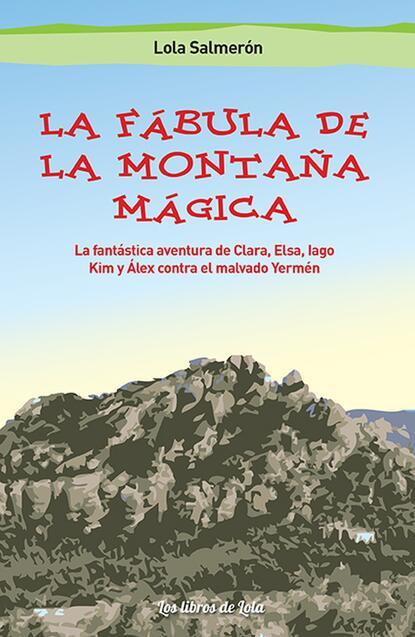 Lola Salmerón La fábula de la montaña mágica traditional la vaca lola