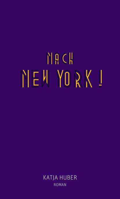 Katja Huber Nach New York! Nach New York! barneys new york кардиган