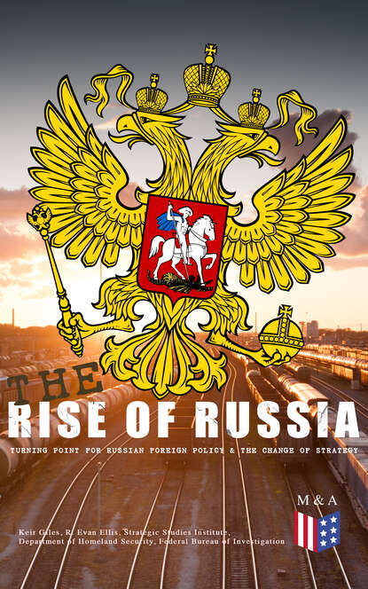 Фото - Federal Bureau of Investigation The Rise of Russia - The Turning Point for Russian Foreign Policy alfred coppel turning point
