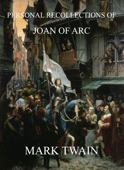 Марк Твен Personal Recollections Of Joan Of Arc марк твен in defence of harriet shelley