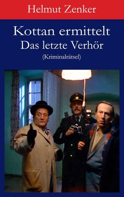 Фото - Helmut Zenker Kottan ermittelt: Das letzte Verhör helmut zenker kottan ermittelt new comicstrips 1