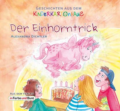 Alexandra Dichtler Der Einhorntrick недорого