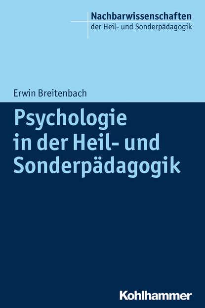 Erwin Breitenbach Psychologie in der Heil- und Sonderpädagogik группа авторов sonderpädagogik in der regelschule