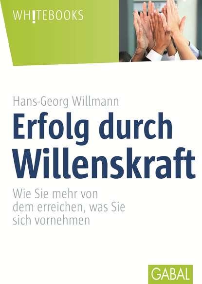 Hans-Georg Willmann Erfolg durch Willenskraft недорого