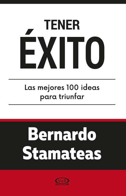 Фото - Bernardo Stamateas Tener éxito. Las mejores 100 ideas para triunfar alejandra stamateas mis hijos me vuelven loca