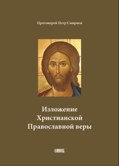 читать книги веры и марины воробей