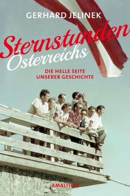 Gerhard Jelinek Sternstunden Österreichs группа авторов den für die freiheit österreichs gestorbenen