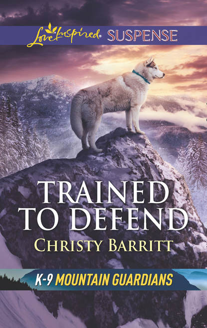 Фото - Christy Barritt Trained To Defend diesel only the brave extreme