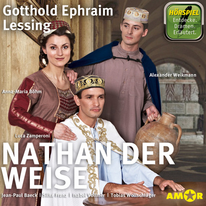 Gotthold E. Lessing Nathan der Weise недорого