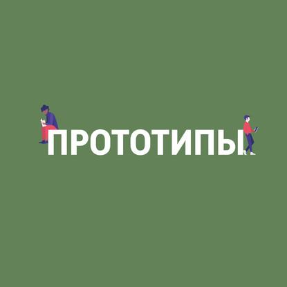 Чехов:
